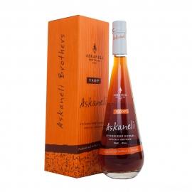 Brendijs Askaneli VSOP Box Orange