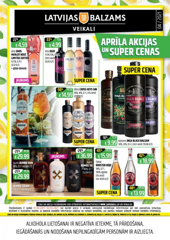 Latvijas balzams veikalu avīze ar akciju piedāvājumiem aprīlī (cenas var atšķirties no cenām e-veikalā)