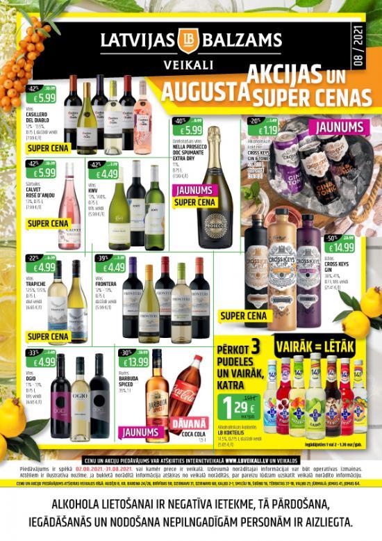 Latvijas balzams veikalu avīze ar akciju piedāvājumiem augustā (cenas var atšķirties no cenām e-veikalā)