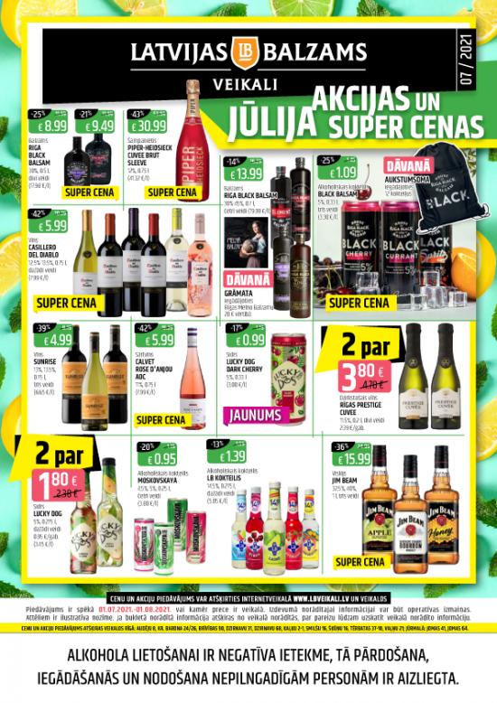 Latvijas balzams veikalu avīze ar akciju piedāvājumiem jūlijā (cenas var atšķirties no cenām e-veikalā)