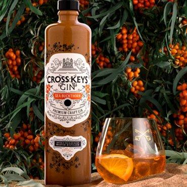 Tik sen gaidīts, intriģējošs, aromātisks... Smilstsērkšķu Cross Keys Gin Sea Buckthorn ir klāt!